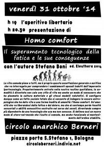 homo_comfort